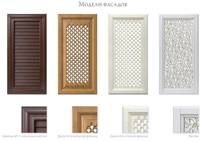 Варианты фасадов из массива. Декоративная филенка